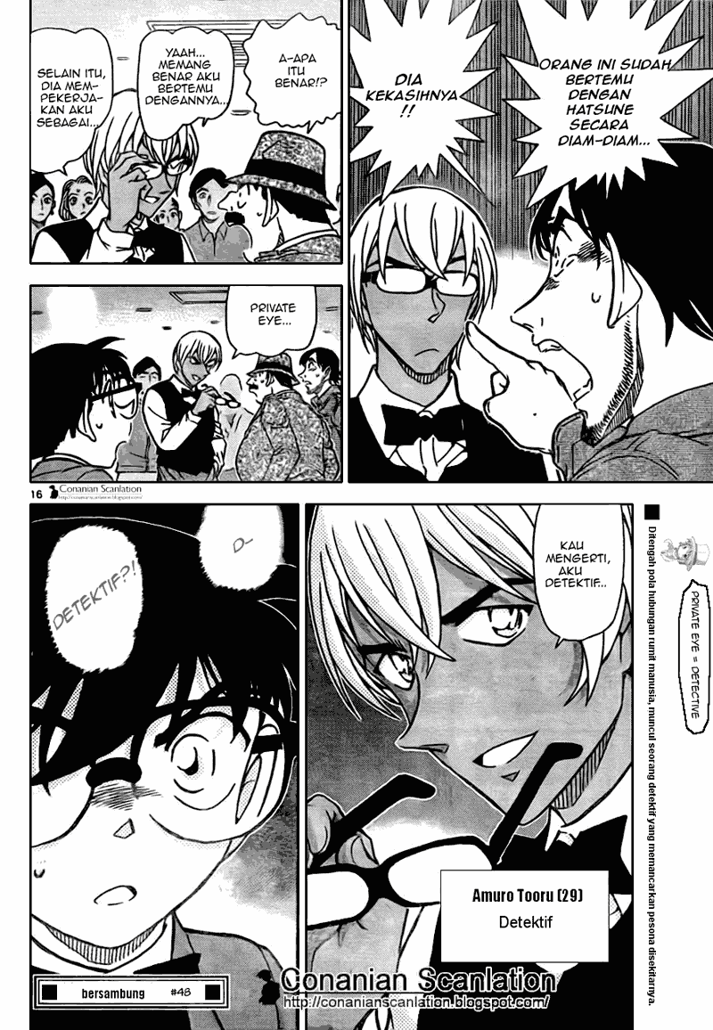 manga detective conan 793 page 17