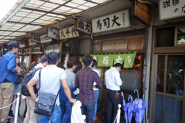 Tsukiji Fish market tokyo sushidai sushi dai
