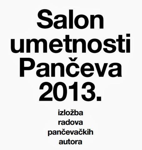 """Izložba slika i crteža """"Salon umetnosti Pančeva"""""""