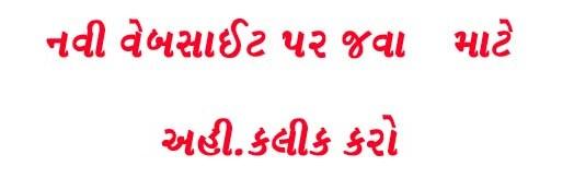 bhajansantvani.com