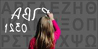 http://www.google.gr/imgres?imgurl=http%3A%2F%2F3.bp.blogspot.com%2F-OmeJjznBPzE%2FUQmVDYbc1OI%2FAAAAAAAABGM%2Fo8kxklNE3jA%2Fs1600%2F336.jpg&imgrefurl=http%3A%2F%2Fsmartlanglab.blogspot.com%2F2013%2F01%2Fblog-post_2090.html&h=300&w=600&tbnid=JRdFvF7leItHxM%3A&zoom=1&docid=jPNg1IrA8iKVxM&ei=Xi8yVK_QDITmaNGVgJAN&tbm=isch&ved=0CFQQMygjMCM&iact=rc&uact=3&dur=507&page=3&start=34&ndsp=22