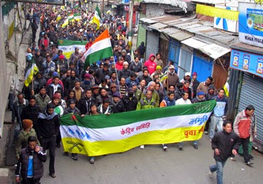 GJM youth wing public meet at Monteviot ground kurseong for statehood demand