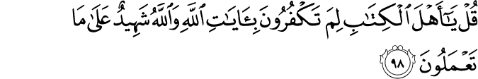 Surat Ali Imran Ayat 98