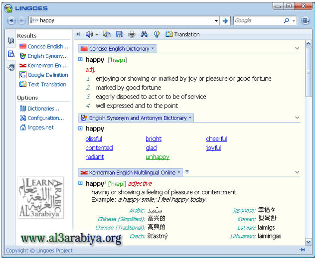 Lingoes: Free multilingual dictionary