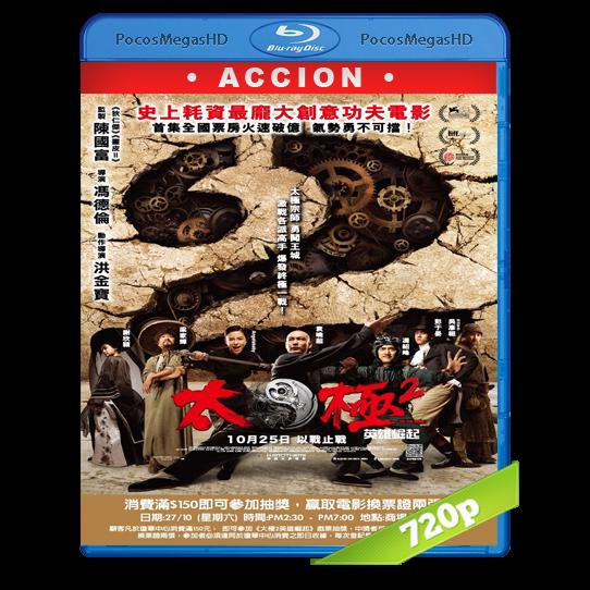 Tai chi hero(2012) BrRip 720p chino AC3+sub