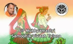 आगरा में  सामूहिक विवाह कार्यक्रम 27 फरवरी को