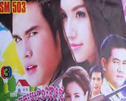 [ Movies ]  - ម្តាយក្មេកបេះដូងពេជ្រ- Movies, Thai - Khmer, Series Movies - [ 36 part(s) ]