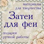 Интернет-магазин в Казахстане