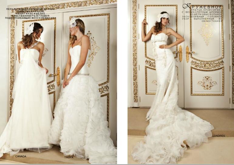 josefina huerta: ven a vernos a fiesta y boda y tu vestido puede