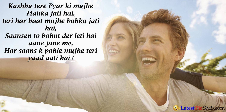 Famous Love Shayari Pics Wallpaper