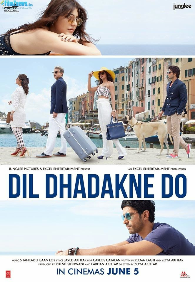 Dil Dhadakne Do – New Poster 2