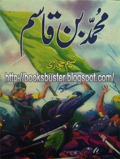 Book Muhammad Bin Qasim