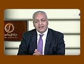 - - برنامج حقائق و أسرار يقدمه مصطفى بكرى حلقة الخميس 25-8-2015