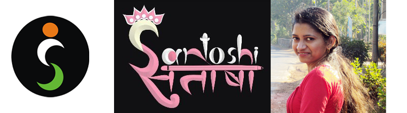 Santoshi's World