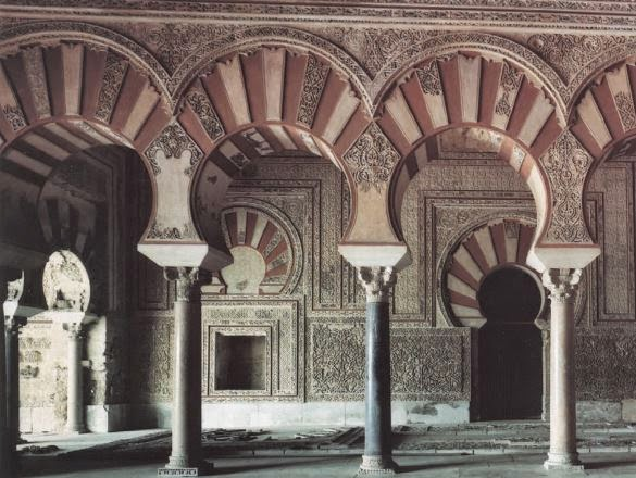 islamic architecture in spain essays muslim christian relations the