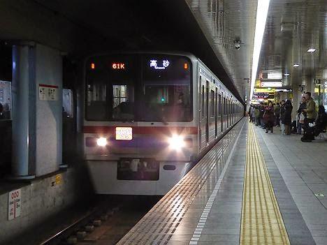 京成電鉄 快速特急 青砥行き1 3700形