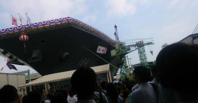 JS Kawa (DDH-184)