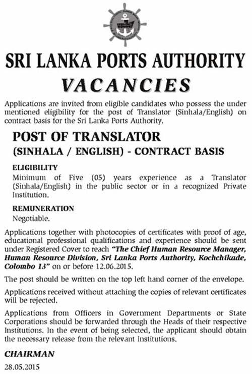 vacancies at ports authority