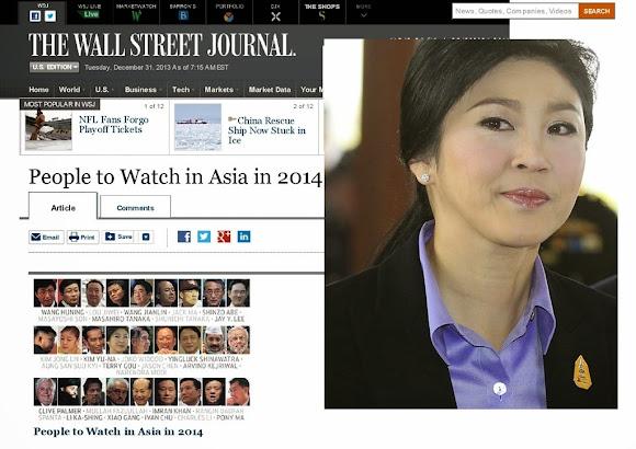 THAILAND: Yingluck Shinawatra