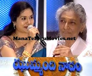 Jhummandi Nadham – Singing & Chat Show with Janaki