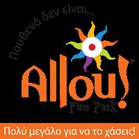 Πάρκο Ψυχαγωγίας Allou! Fun Park
