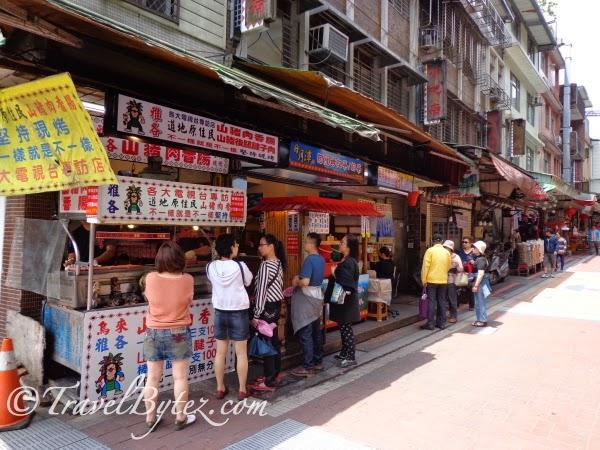 Wulai Old Street (烏來老街)