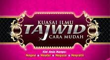 Hukum Bacaan Idgham Mutajanisain, Mutaqaribain dan Mutamatsilain