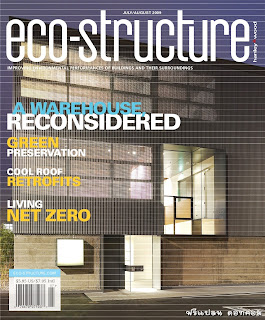Eco-Structure Magazine Jul-Aug 2009( 447/0 )
