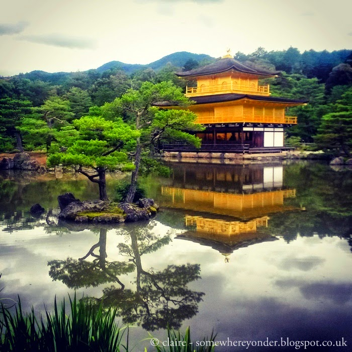 Kinkaku-ji, the Golden Pavilion - Kyoto Japan
