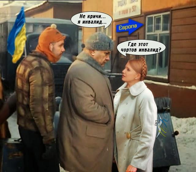 Уголовные дела против Тимошенко не препятствуют ее помилованию, - посол Евросоюза - Цензор.НЕТ 2934