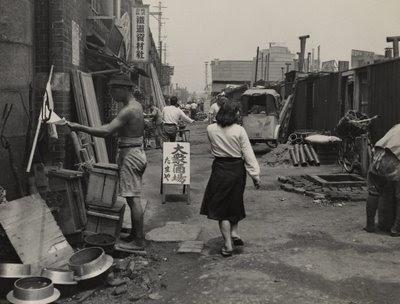 L'adolescent japonais de tokyo teenies