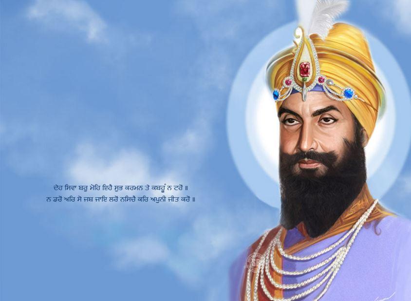 Guru Gobind Singh Jayanti wishes 2017 sms image