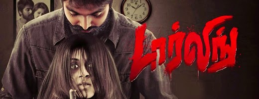 Darling movie online booking in Pondicherry