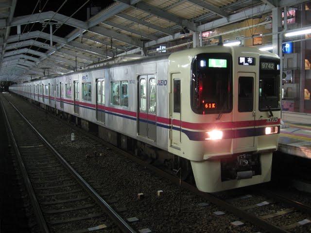 京王電鉄 急行調布行き1 9000系(平日4本運行)