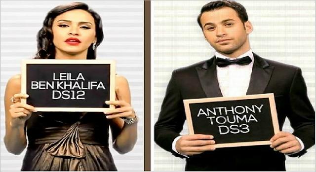 http://fr.blastingnews.com/divertissement/2015/05/leila-et-anthony-en-finale-de-danse-avec-les-stars-00388525.html