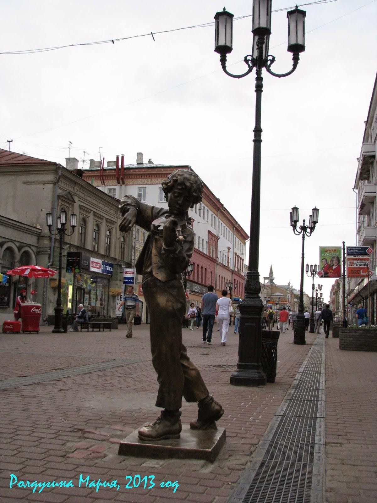 Нижний Новгород городская скульптура