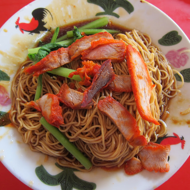 Muar Wanton Noodles