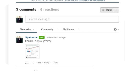 готовый комментарий