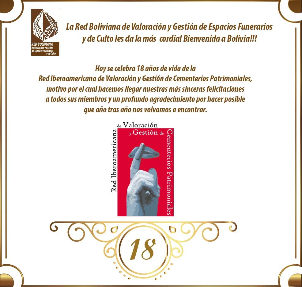 ¡Celebremos juntos los 18 años de la Red Iberoamericana!