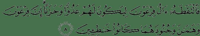 Surat Al Qashash ayat 8