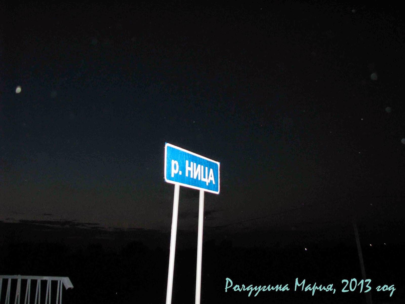 село Нижняяя Синячиха фото