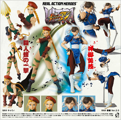 http://www.shopncsx.com/realactionheroes656ultrasuperstreetfighter4chunleev20.aspx