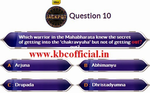 Ghar Baithe Jeeto Jackpot Question No 10 - Episode no 05 Dated 25th August 2014 - KBC GBJJ