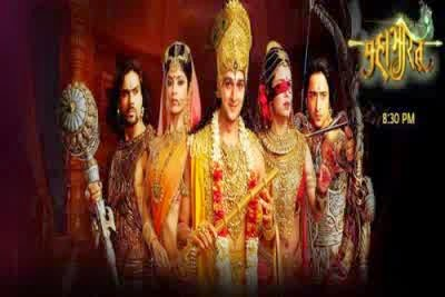 Download Lagu OST Mahabarata MP3