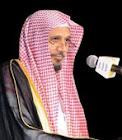 SY ABDULLAH BASFAR