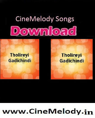 Tholireyi Gadichindi Telugu Mp3 Songs Free  Download 1977