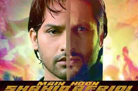 full movie free download, Main Hoon Shahid Afridi download free full