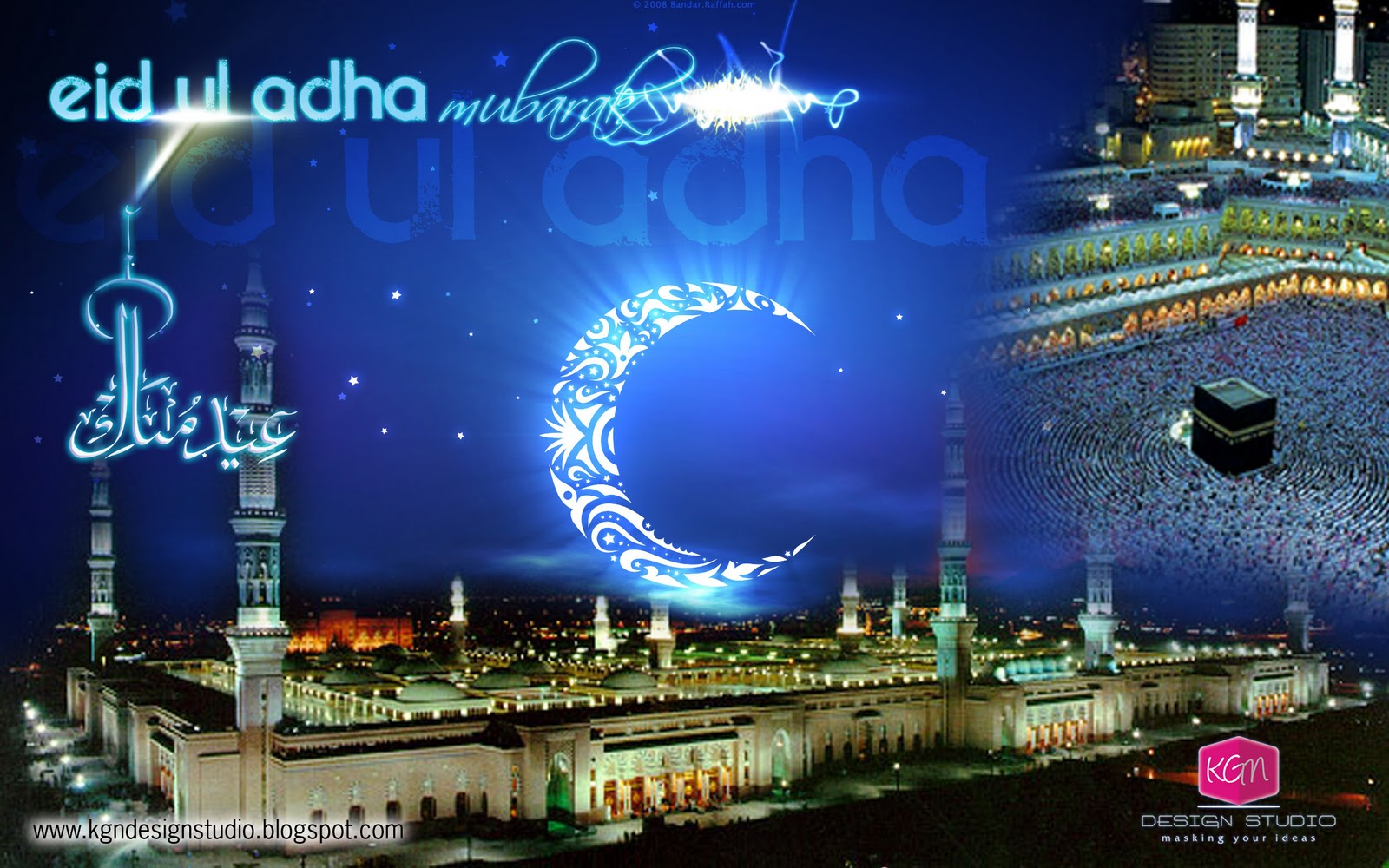 essay about eid al fitr Ramadan is the ninth month of the islamic lunar calendar during this month,  muslims observe a complete fast from dawn until sunset the observance of the.