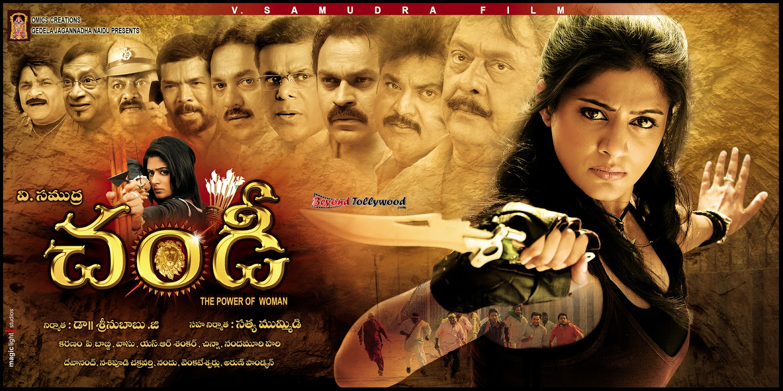 Image Galaxy Priyamani Chandi Movie Wallpapers