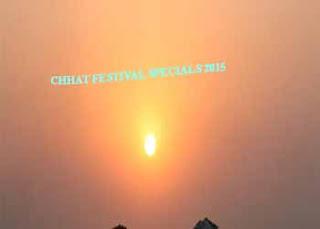 Eastern Railway :: Chhat Festival 2015